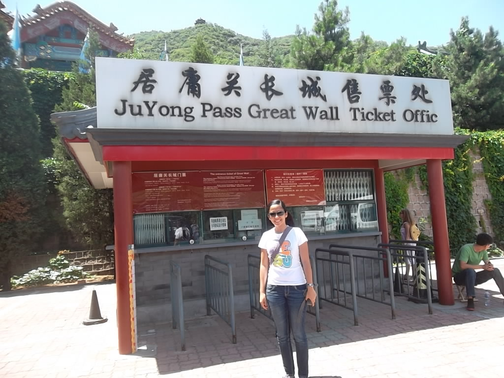 JuYong Pass Great Wall of China Ticket Office